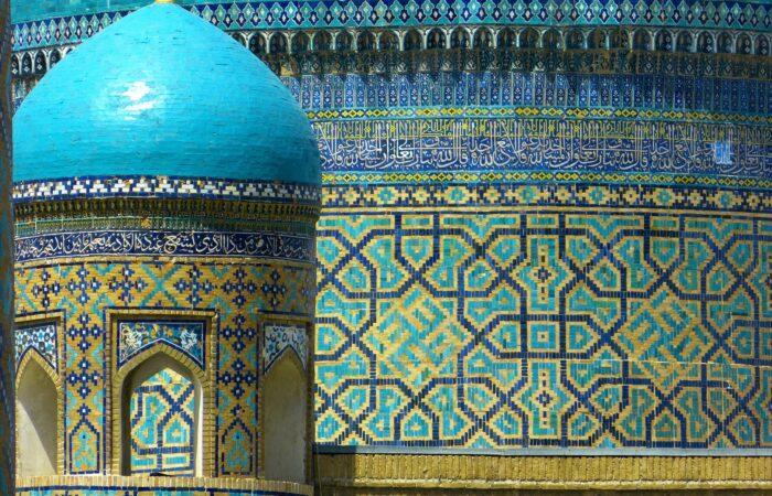 Екскурзия в Узбекистан