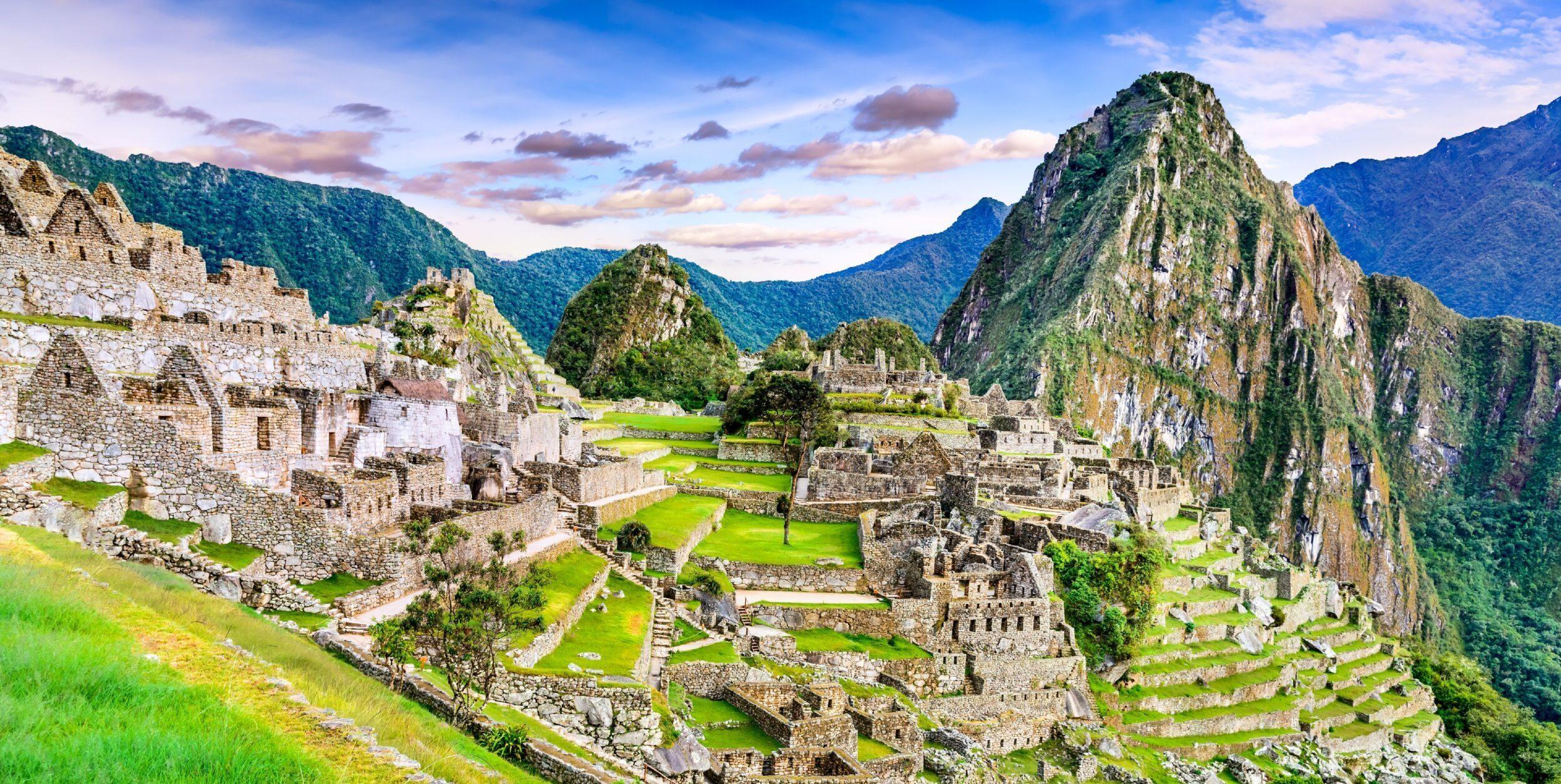 Екскурзия до Мачу Пикчу в Перу